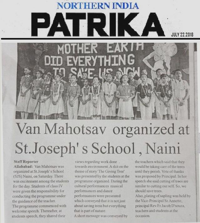 Media Gallery - St  Joseph's School, Naini Allahabad