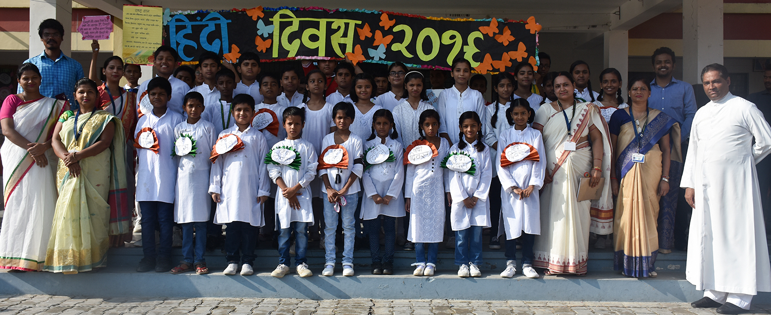 Best CBSE Schools In Naini Prayagraj